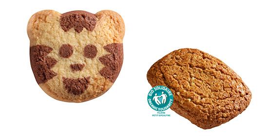 biscuit tigre pour les enfants et biscuit 100 petit peautre miel bio la une. Black Bedroom Furniture Sets. Home Design Ideas